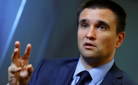 Будем инициировать более сильную реакцию в ЕС и НАТО, - Грибаускайте обсудит с Дудой поддержку Украины - Цензор.НЕТ 5723
