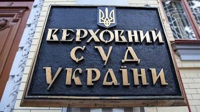 Верховный суд рассмотрит жалобу на закрытие каналов Медведчука | Украинская правда