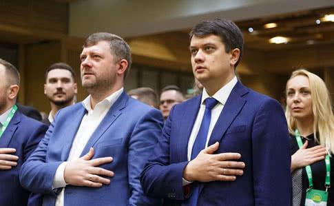 """8e81a44 sluga narody 485 - В """"Слуге народа"""" рассказали, чему будут учить депутатов и глав ОТГ"""