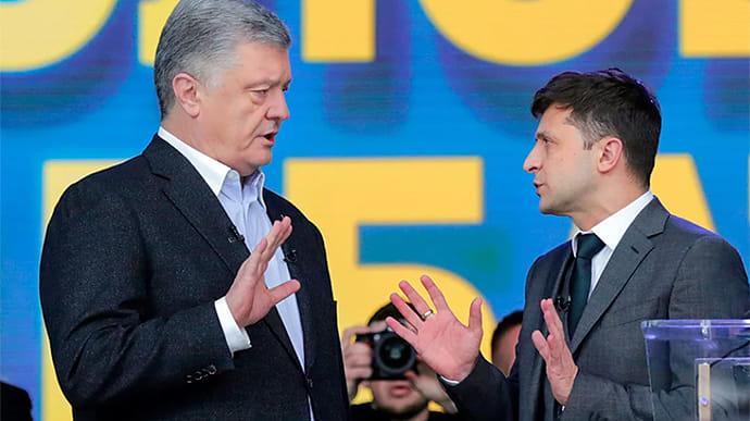 У Порошенко считают, что Зеленский приговор не ему, а стране | Украинская  правда