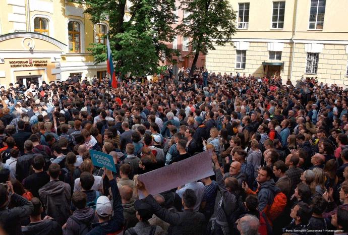 У Москві неузгоджена акція за допуск незалежних кандидатів до Мосміськдуми