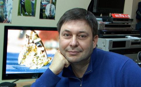 ВКиеве работники  СБУ проводят обыск вофисе РИА Новости Украина