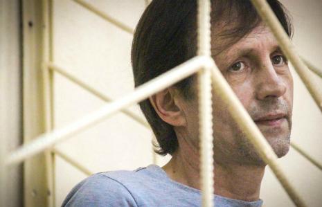 Політв язня Балуха 18 жовтня етапують у колонію в Керчі (19.99 25) c74ddcd1fa111