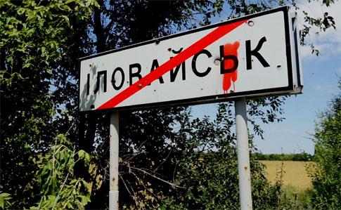 Бойня под Иловайском: в ООН нашли нарушения и со стороны ВСУ ...