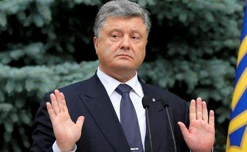Вбанке Порошенко и вАП прокомментировали вывод денежных средств  избанка Януковича