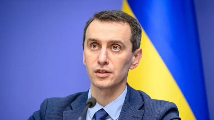 Україна отримала від США ліки від коронавірусу: Ляшко повідомив подробиці