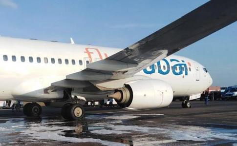 Самолет одесса дубай квартиры в бяле