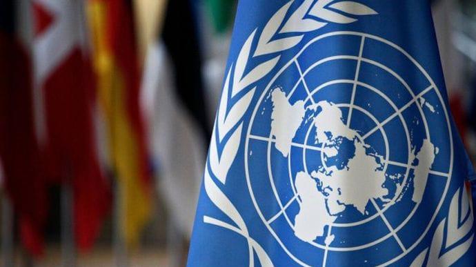 Результат пошуку зображень за запитом ООН