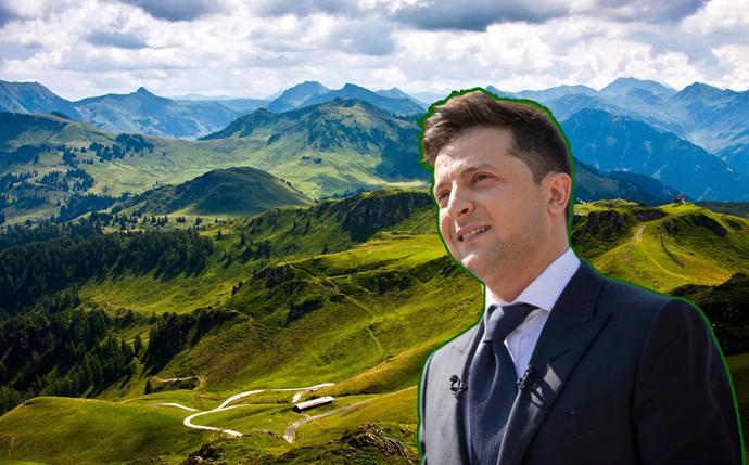 Зеленський вказав написати програму розвитку Карпат і знайти на неї гроші у наступному бюджеті