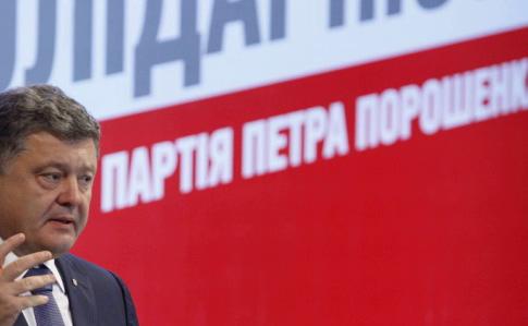В БПП прокомментировали нападение на Гриценко | Украинская правда