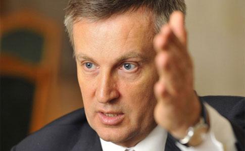 Наливайченко: Воєнний стан треба було вводити 20 лютого 2014 року
