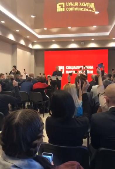 СПУ проголосувала за висунення кандидатури Іллі Киви для участі у президентських виборах 2019 року.