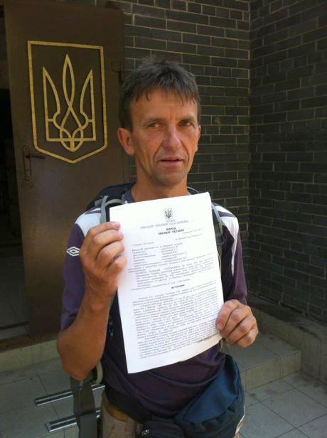 Cуд Донецка признал директора РСК Олимпийский Геннадия Калищука виновным, но от наказания освободил