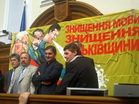 Оппозиция заблокировала парламент и трибуну ВР (ФОТО)