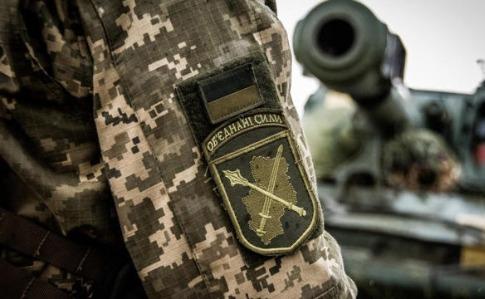 95f1184 oos  1   1  - Ситуация на Донбассе: 15 обстрелов, один ранен