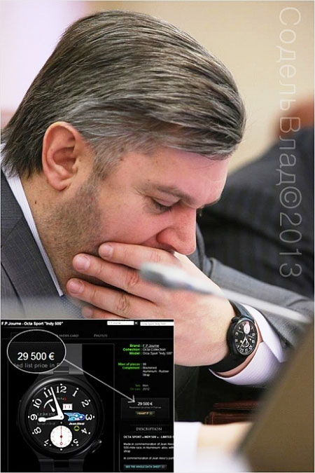 Фото Влада Соделя