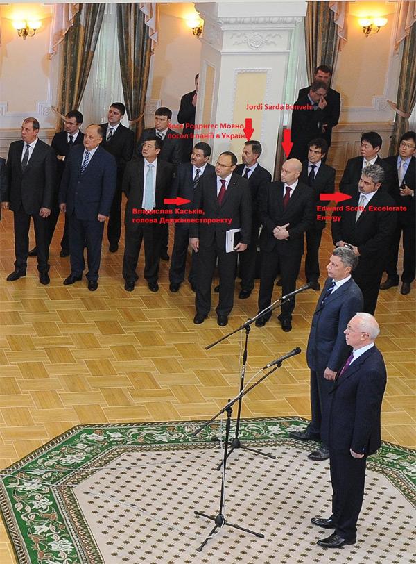 На підписанні угоди з Fenosa був присутній посол Іспанії