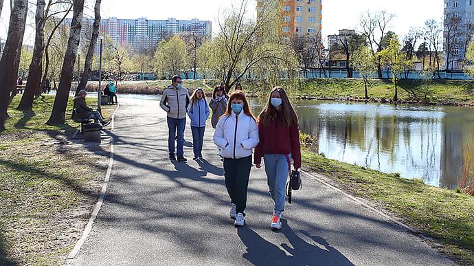 """МОЗ оновив карантинні зони: Київ потрапив у """"червону"""""""