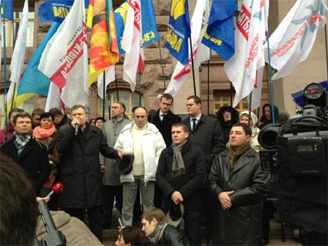 Акция оппозиции под КГГА. Фото Александра Аронца