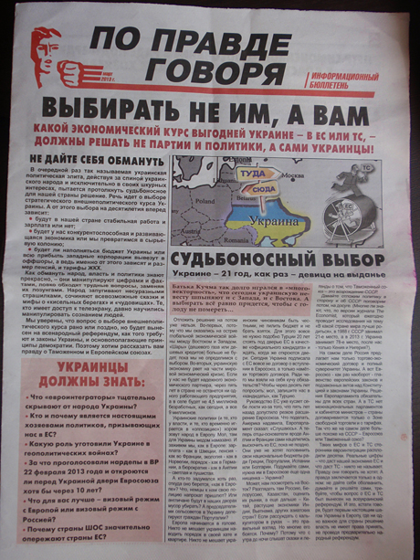 Бюллетень КПУ