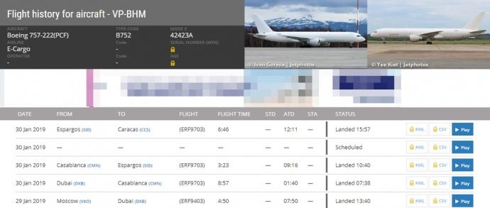 Борт здійснив рейс: Москва - Дубай - Касабланка - Еспаргос - Каракас