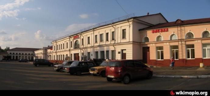 Станція Микитівка до війни