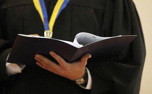 ВІДЕО: Рада проголосувала застворення Антикорупційного суду