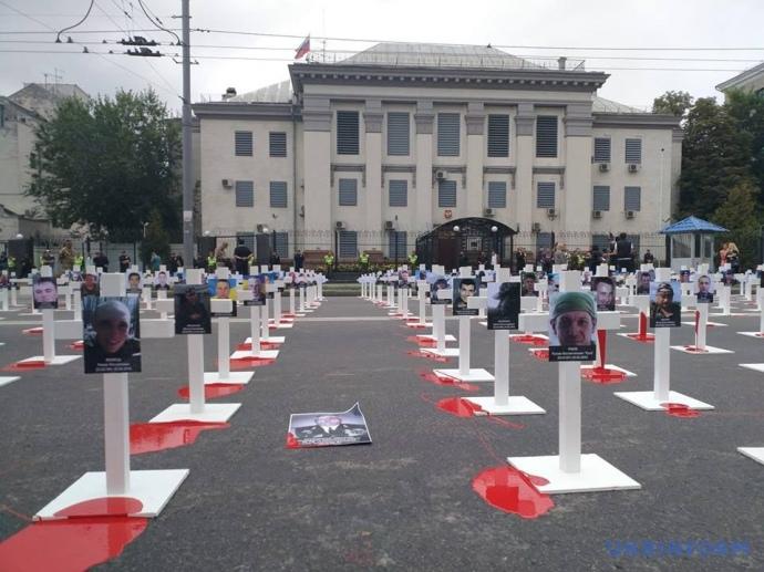 Акція в 4-ту річницю трагедії Іловайська під посольством Росії