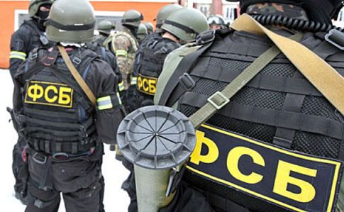ФСБ заявила про припинення уКриму діяльності осередку «Хізб ут-Тахрір»