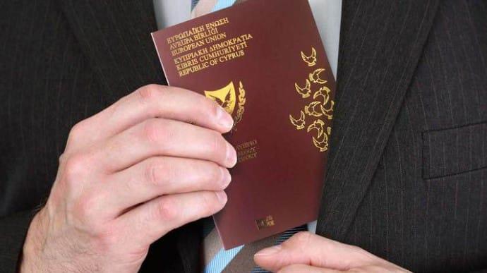 Кіпр продавав громадянство корупціонерам, у списку є впливові українці –  розслідування | Українська правда