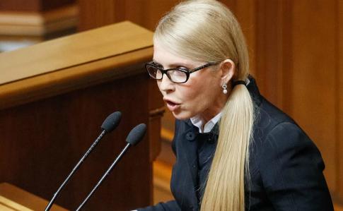 """Депутати обурені, що одіозна """"московська зозуля"""" Юлія Тимошенко втекла у США, під час голосування за розірвання із Росією договору про дружбу"""