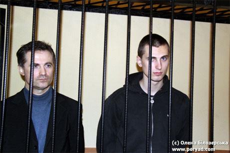 Отец Сергей и сын Дмитрий Павличенко. Фото Алены Белозерской