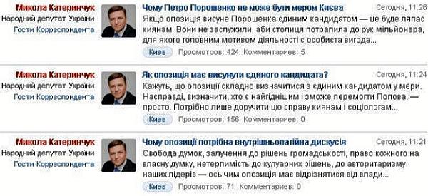 Фейсбук Крістіни Бердинських