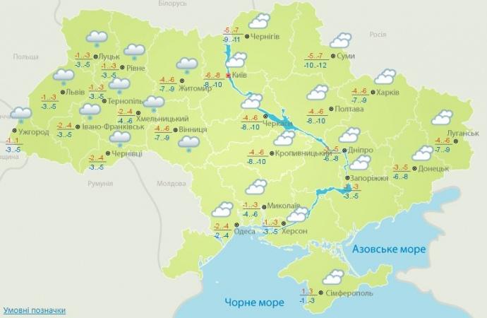 Погода 18 грудня
