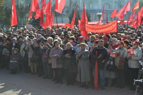 Фото - Луганский обком КПУ