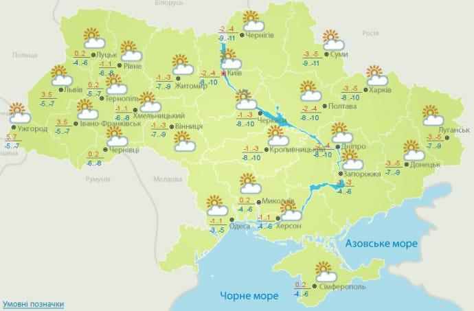 Погода на 16 лютого