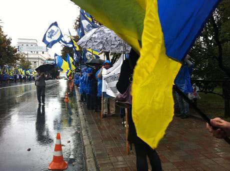 Мітинг Партії регіонів