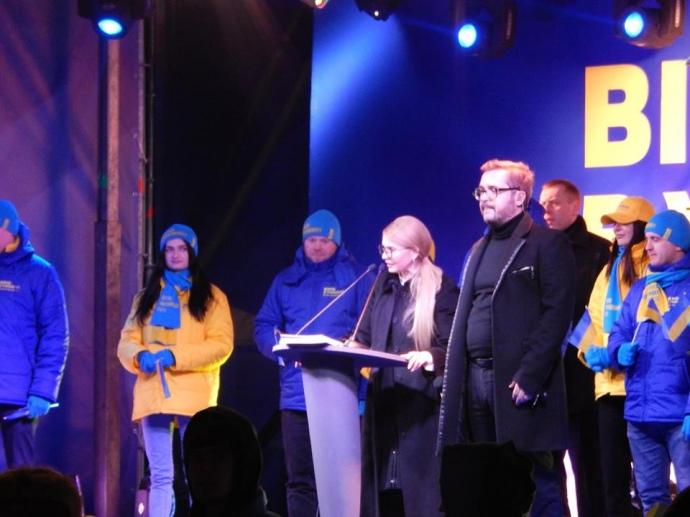 """Результат пошуку зображень за запитом """"Активісти про тур Тимошенко: куплені шанувальники, Пономарьов та популізм"""""""