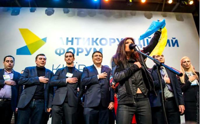 Пока Руслана пела гимн, некоторые