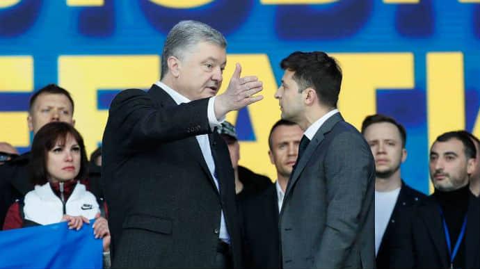 Зеленский: Приговор Порошенко еще впереди | Украинская правда