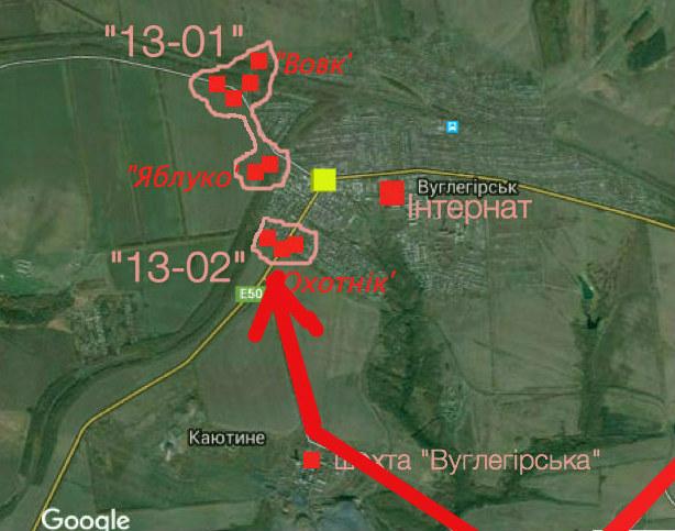 Маршрут виходу на Вуглегірськ тактичної групи 30 омбр, НГУ імені Кульчицького та НГУ