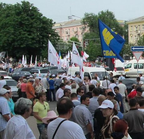 Донецк, митинг оппозиции