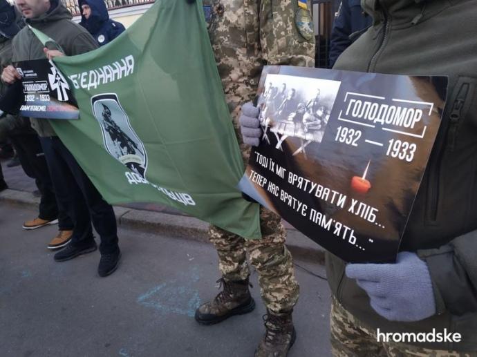 Акция в Харькове