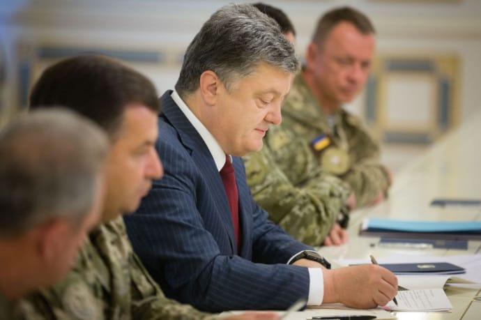 Порошенко дав старт Силам спеціальних операцій ЗСУ
