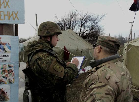 Фото: ГУ НП в Донецкой области