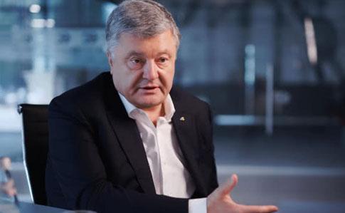 https://img.pravda.com/images/doc/a/6/a655599-poroshenko485.jpg