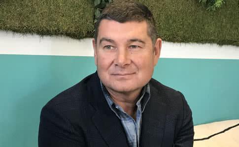 a728d69 onischenko 485 - САП проверяет Онищенко российский паспорт