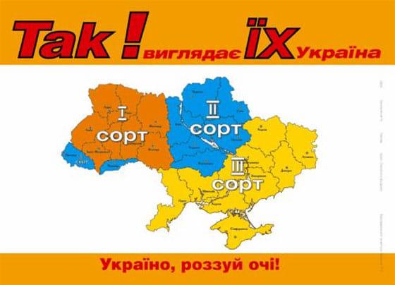 """В Каховке активиста вызывают в суд за плакаты против """"Оппозиционного блока"""" - Цензор.НЕТ 1608"""