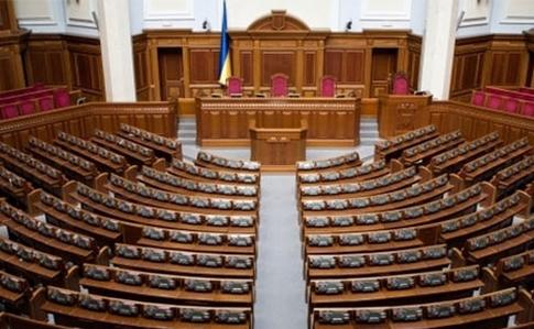 Рада знову не змогла підступитися до закону про Антикорупційний суд