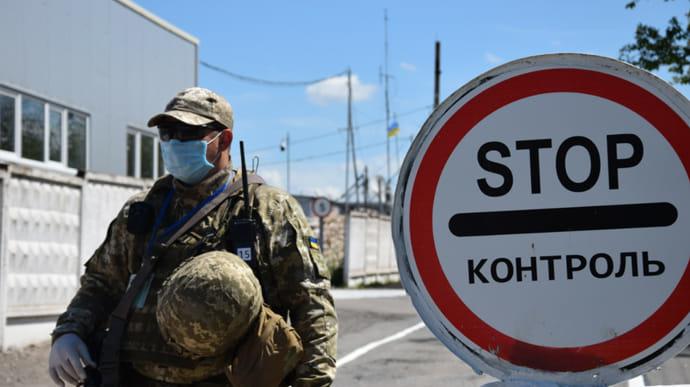 Для жителей ОРДЛО готовят туристический проект на свободной части Донбасса  | Украинская правда